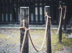 trespass after forbidden